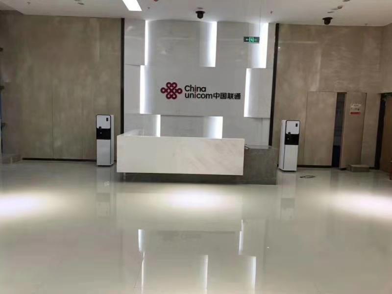 中国联通商用直饮机使用案例