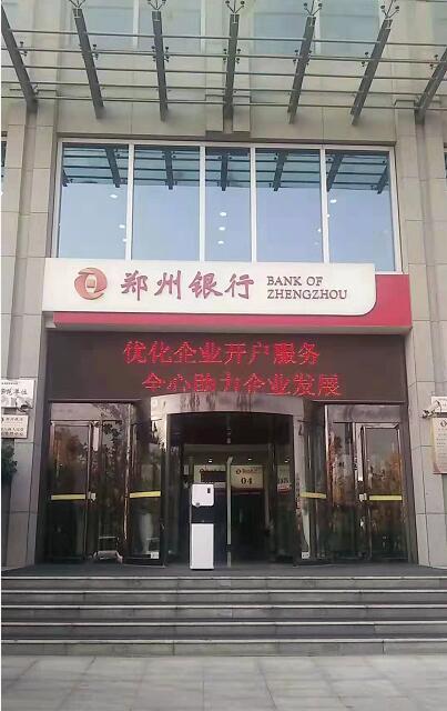 郑州银行净水机安装案例